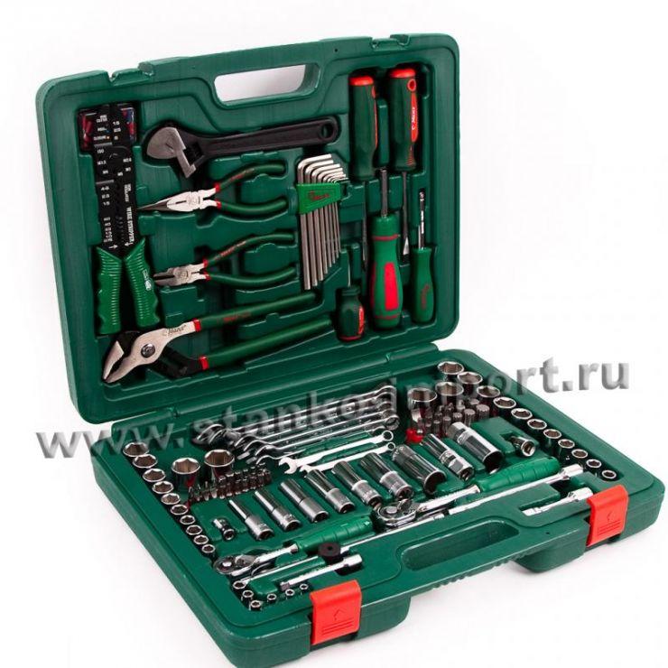 Набор инструмента 148 предметов ТК-148