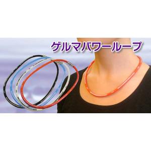 Японское германиевое ожерелье