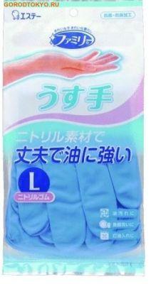 Перчатки из каучука для бытовых и хозяйственных нужд тонкие ST Family