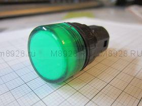 Лампочка светодиодная в корпусе 22мм 220в