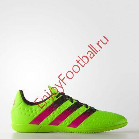 Игровая обувь для зала ADIDAS ACE 15.3 LTH IN S75535 SR
