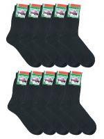 РАСПРОДАЖА!!!Мужские носки  -16 руб