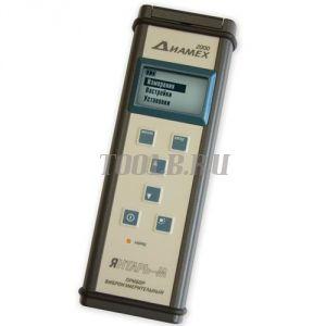 ЯНТАРЬ-М - виброметр с функцией диагностики подшипников