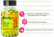 Methyldrene-25