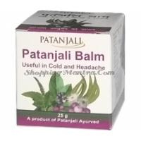 Бальзам при простуде и головных болях Патанджали | Divya Patanjali Cold Balm