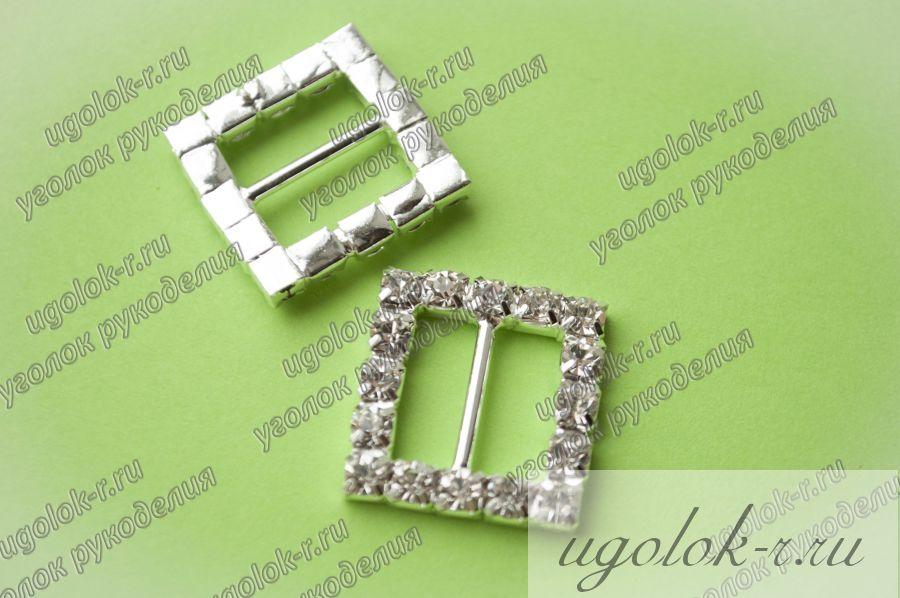Пряжка квадратная со стразами для ленты 15-16 мм