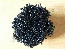 тычинки жемчужные крупные 5мм чёрные