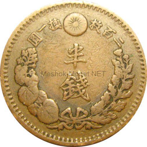 Япония 1/2 сен 1880 г.