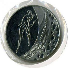 Конькобежный спорт Олимпиада в Солт-Лейк-Сити Монета 2 грн 2002
