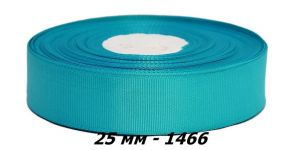 `Лента репсовая, ширина 25 мм, цвет 1466