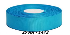 `Лента репсовая, ширина 25 мм, цвет 1473