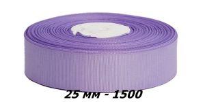 `Лента репсовая, ширина 25 мм, цвет 1500