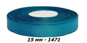 `Лента репсовая, ширина 15 мм, цвет 1471