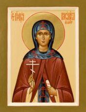 Василиса Египетская (рукописная икона)