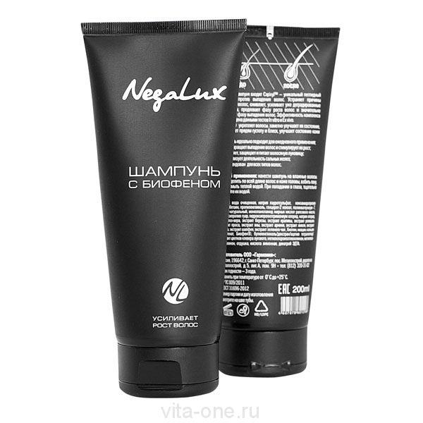 Шампунь с Биофеном для усиления роста волос NegaLux (НегаЛюкс) 200 мл