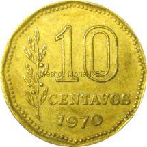 Аргентина 10 сентаво 1970 г.