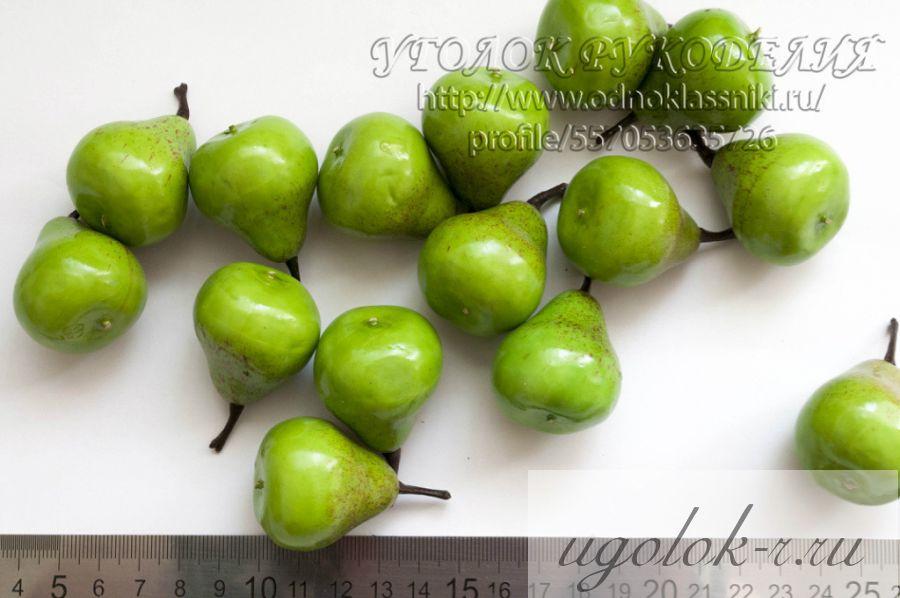 груша 3,5 см