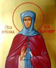 Икона Зоя Вифлеемская (рукописная)