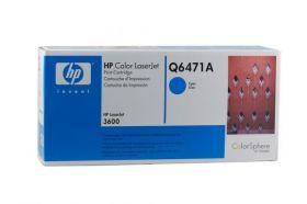 HP Q6471A Картридж оригинальный Cyan (4000стр.)