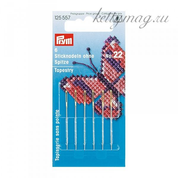 PR.125557 PRYM Иглы ручные д/вышивки со скругленным острием №22 уп.6шт
