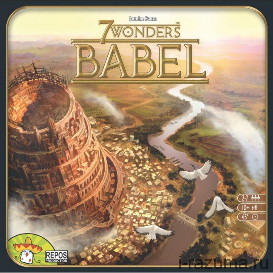 7 Чудес Вавилон (Дополнение)