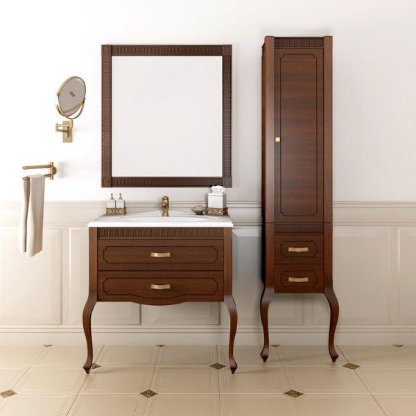 Комплект  мебели OPADIRIS ФРЕСКО 80 цвет светлый орех с темной патиной