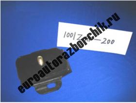 Подушка двигателя передняя правая Yuejin 1080