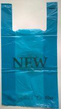 """Пакет майка """"New"""""""