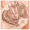 Молодой Заяц (работа Альбрехта Дюрера) 5 евро Австрия 2016