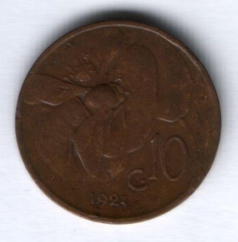 10 чентезимо 1921 г. Италия