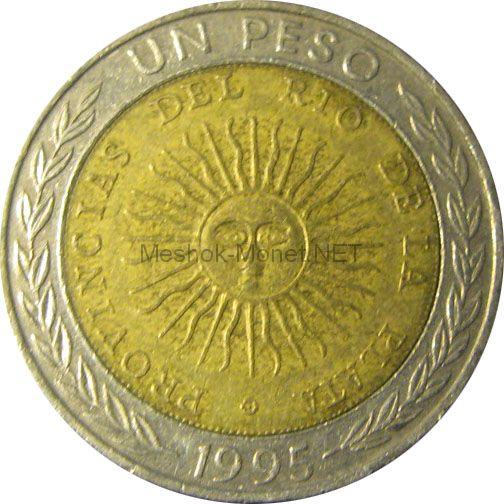 Аргентина 1 песо 1994 г.