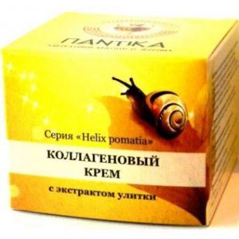 Крем для лица Коллагеновый с экстрактом Улитки флакон с дозатором 30 гр