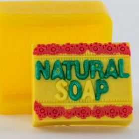 Форма для мыла Натуральное мыло (силикон)