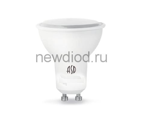 Лампа светодиодная LED-JCDRC-standard 5.5Вт 160-260В GU10 3000К 495Лм ASD