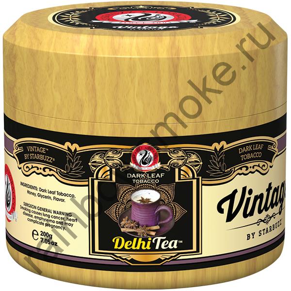 Starbuzz Vintage 200 гр - Delhi Tea (Дели чай)