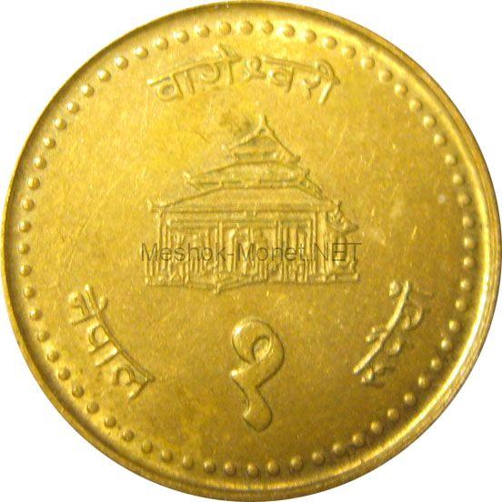 Непал 1 рупия 2002 г.