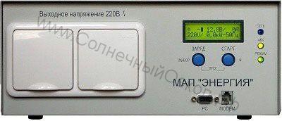 МАП HYBRID 2кВт 12В + сеть