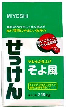 Японский натуральный гипоаллергенный порошок для детей и взрослых с чувствительной кожей Miyoshi, 2.16 кг