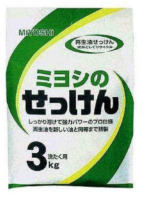 100707 Порошковое мыло для стирки на основе натуральных компонентов, 3 kg