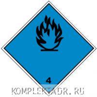 Класс 4.3 Вещества, выделяющие легковоспламеняющиеся газы, в контакте с водой (наклейка) 300x300 мм