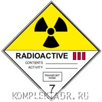 Класс 7 Радиоактивные вещества. Класс 3 (наклейка) 300x300 мм