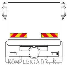 """Набор из двух светоотражающих табличек """"Длинномер"""" для грузовика"""