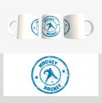 Кружка с хоккейной символикой (Арт. К-32)