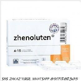 Женолутен пептид для женской репродуктивной системы
