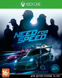 Игра Need for Speed (Xbox One)