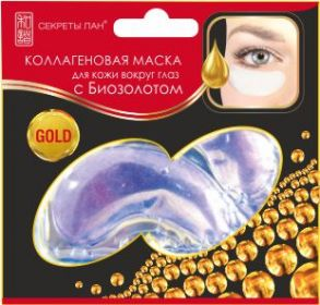 ТМ MOND'SUB Коллагеновая маска для кожи вокруг глаз с Биозолотом, 8г-розовая