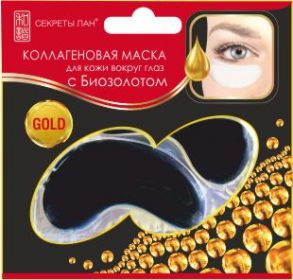 ТМ MOND'SUB Коллагеновая маска для кожи вокруг глаз с Биозолотом, 8г-черная