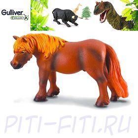 GULLIVER Collecta. Коняги. Пони каштановый, в блистере