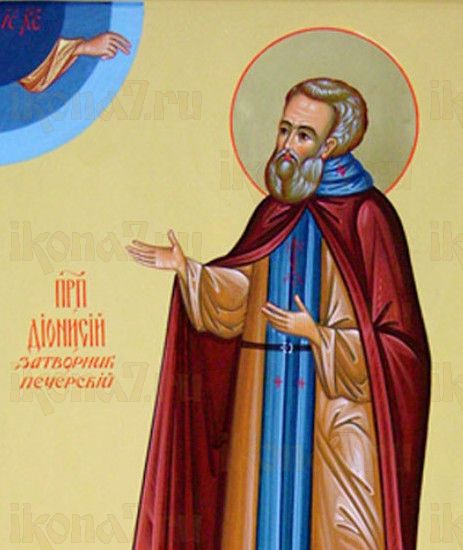 Дионисий Печерский (рукописная икона)