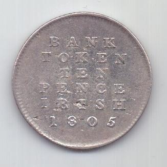 10 пенсов 1805 г. Ирландия. Великобритания